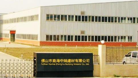 广东佛山生产铝单板的厂家