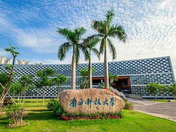 外墙铝单板厂家——南方科技大学选择铝和金属建材