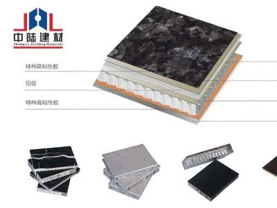 铝蜂窝板的特点及安装方法