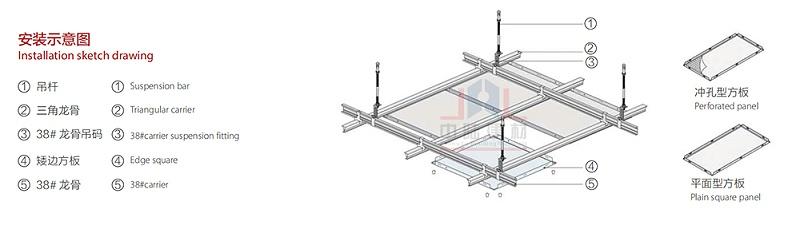吊顶铝单板