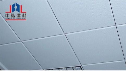 吊顶铝单板厂家 中陆建材