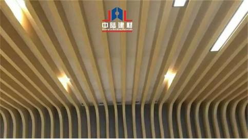 铝方通铝单板厂家 中陆建材