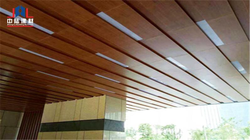 1.5mm吊顶木纹铝单板