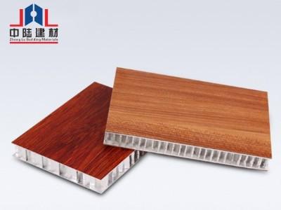 蜂窝铝单板厂家 工程铝单板定制