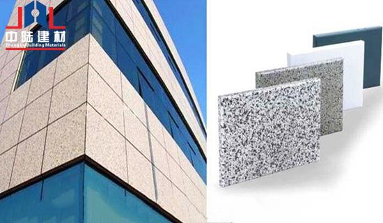 石纹铝单板