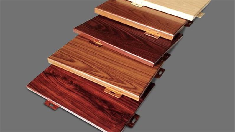 2.5mm木纹铝单板