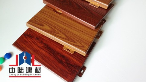 木纹铝单板的优越性