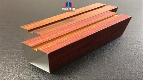 木纹铝方通加工工艺