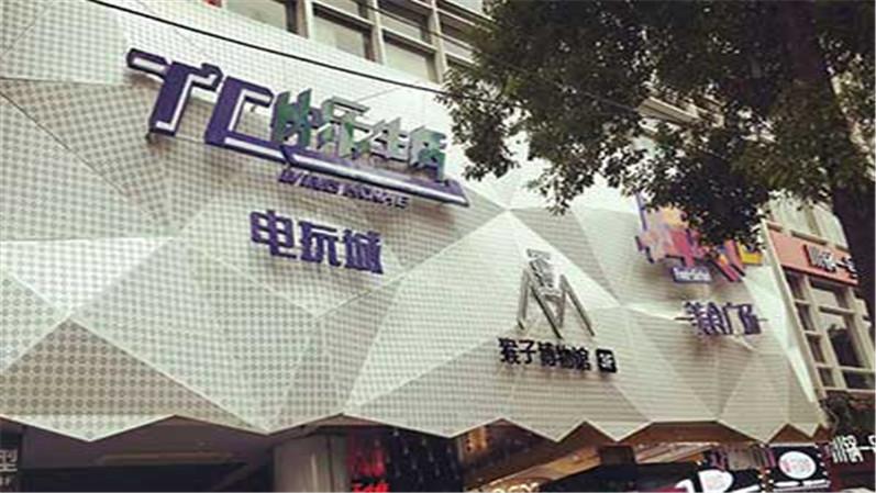 百货外墙冲孔造型铝单板