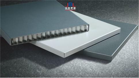 铝蜂窝板蜂窝铝板厂家