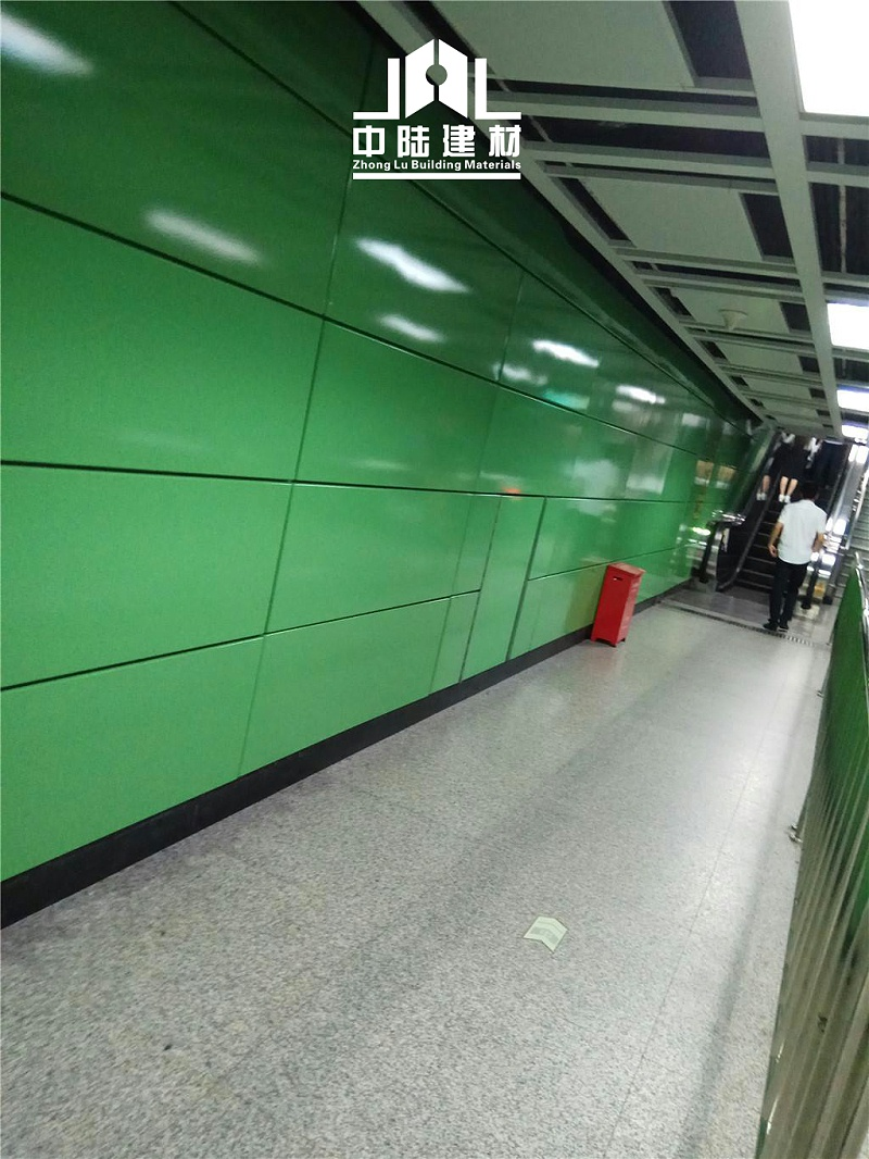 地铁铝单板