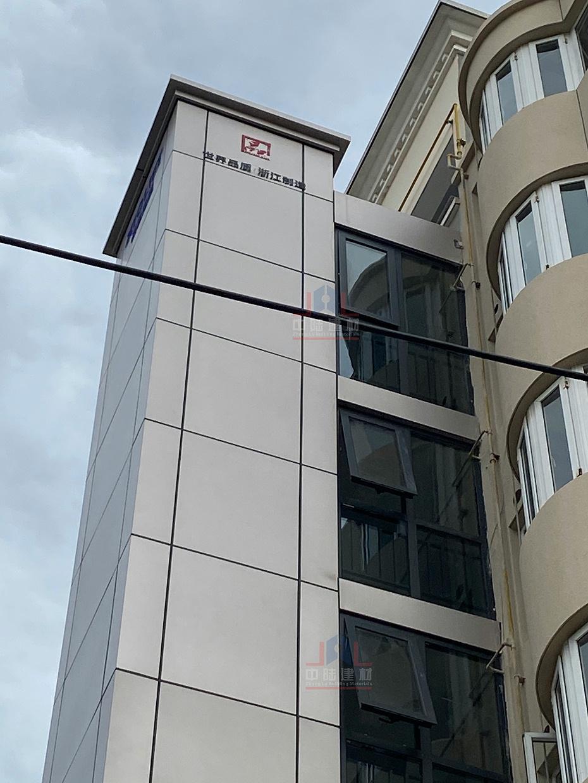 电梯铝板效果
