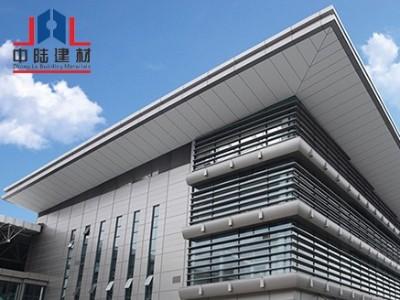 铝单板幕墙 幕墙铝单板厂家 中陆建材