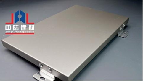 铝单板厂家教您如何选择优质的氟碳铝单板