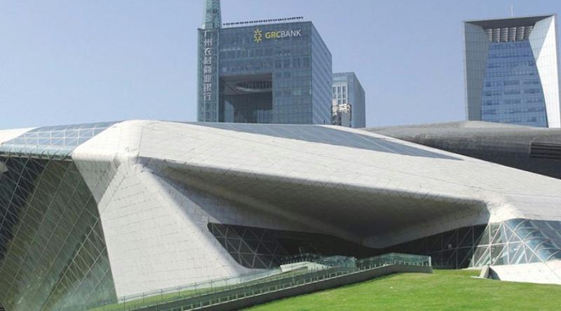 广州大剧院