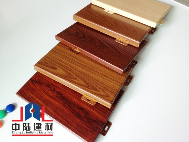 木纹铝单板63