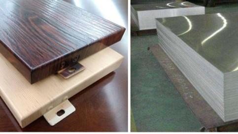 铝单板和铝板有区别吗?
