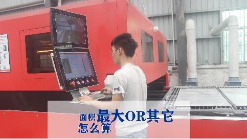 佛山冲孔铝单反生产厂家的不同冲孔工艺