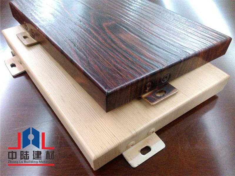 木纹铝单板50