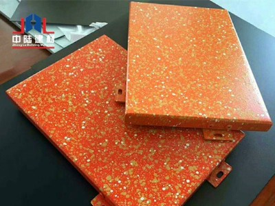 仿石纹铝板的优势