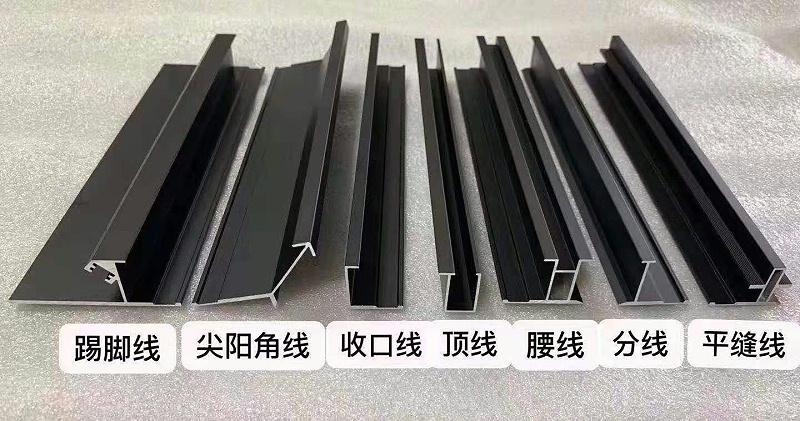 铝护墙板配件