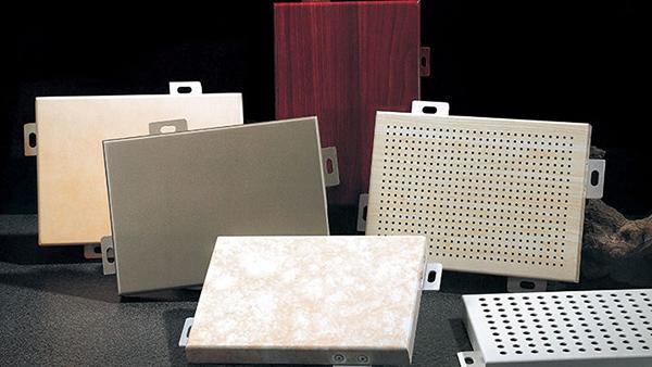 如何区分铝单板和铝板?中陆建材铝单板厂家告诉您!