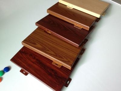 木纹铝单板的应用及工艺