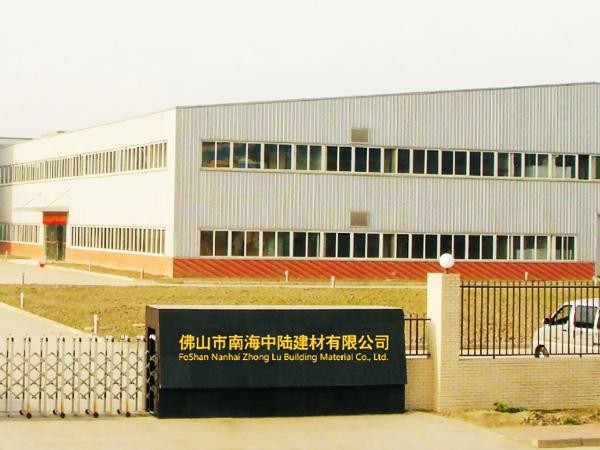 中陆建材-公司厂房