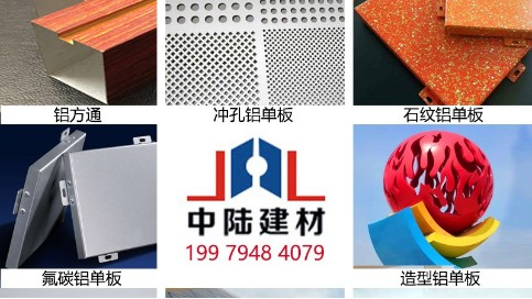 双11 铝单板厂家全厂产品8折优惠