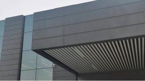 江西穿孔铝板包工包料多少钱一平方