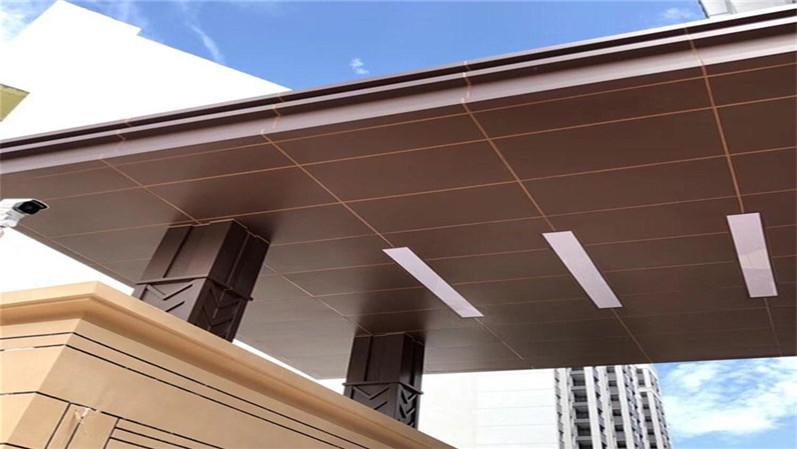 人行过道雨棚铝单板